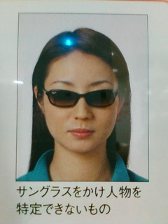 20090206112040