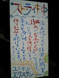 091012_15490001_2