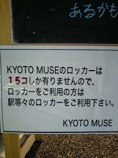 100421_19050001_2
