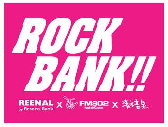Rock_bank_2